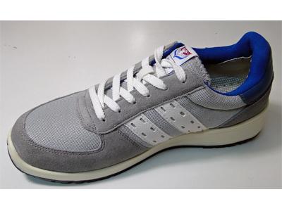 Sneaker schoen Sprint laag Grijs Of Zwart mt 37-47