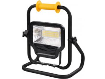 Vetec LED bouwlamp 50W VL50-2